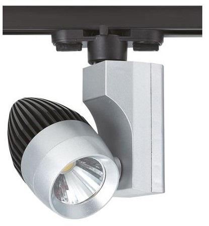 Светильник Horoz electric Hl830lsil