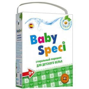 Порошок стиральный Babyspeci 390445