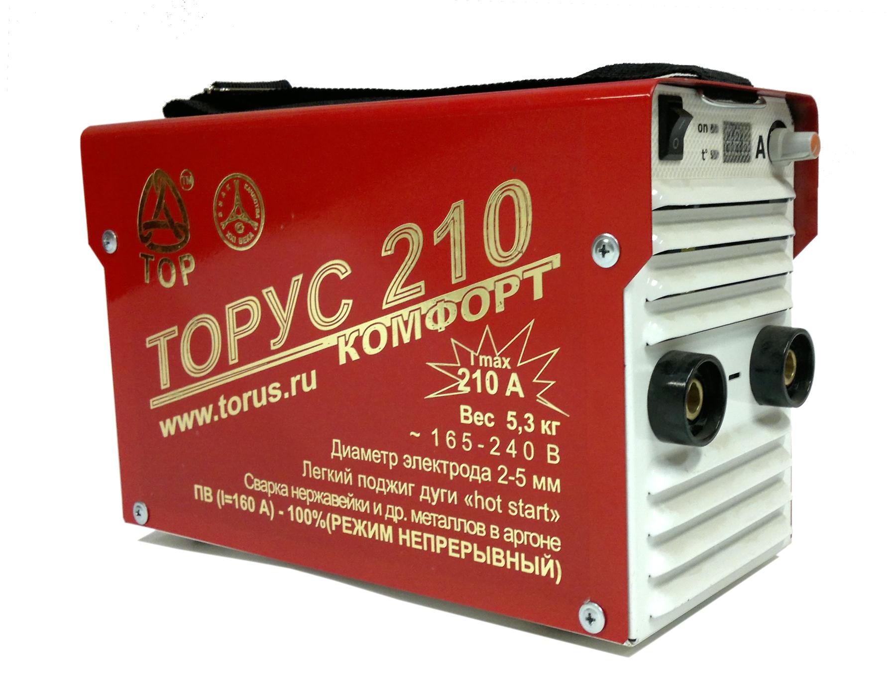 Сварочный аппарат ТОРУС 210 КОМФОРТ + провода