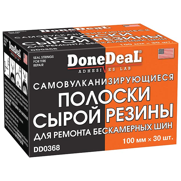 Набор Done deal Dd0368