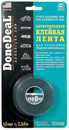 Лента клейкая Done deal Dd6840