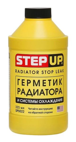 Герметик Step up Sp9022