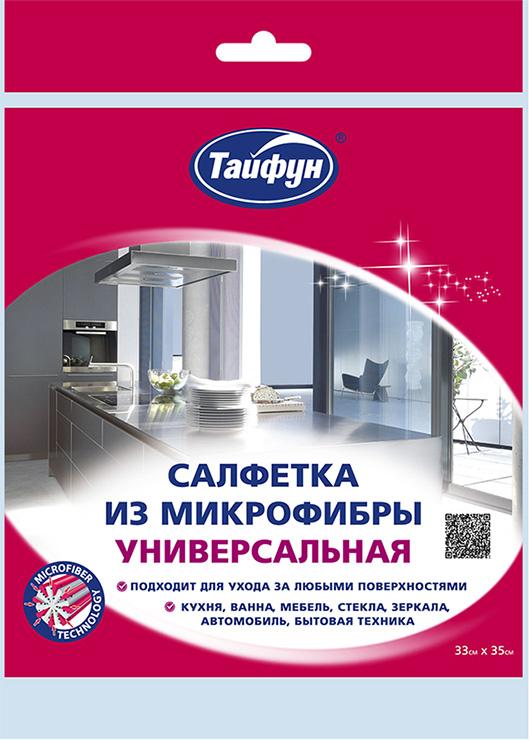 Салфетка ТАЙФУН 391763