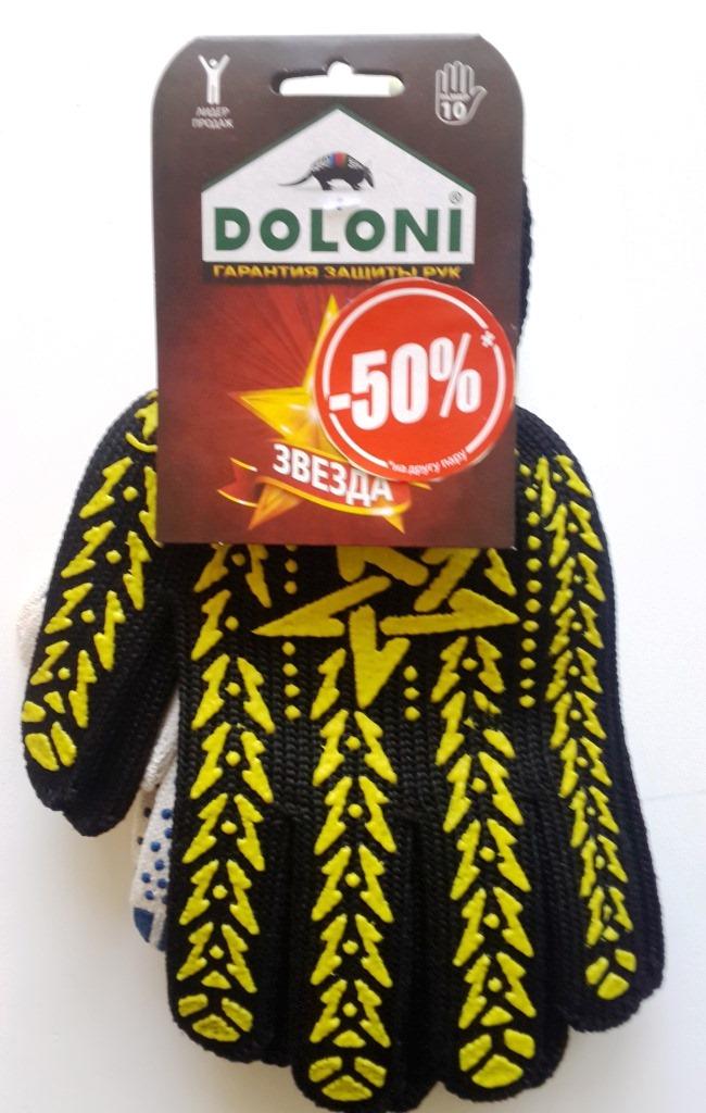 Перчатки трикотажные Doloni 4229