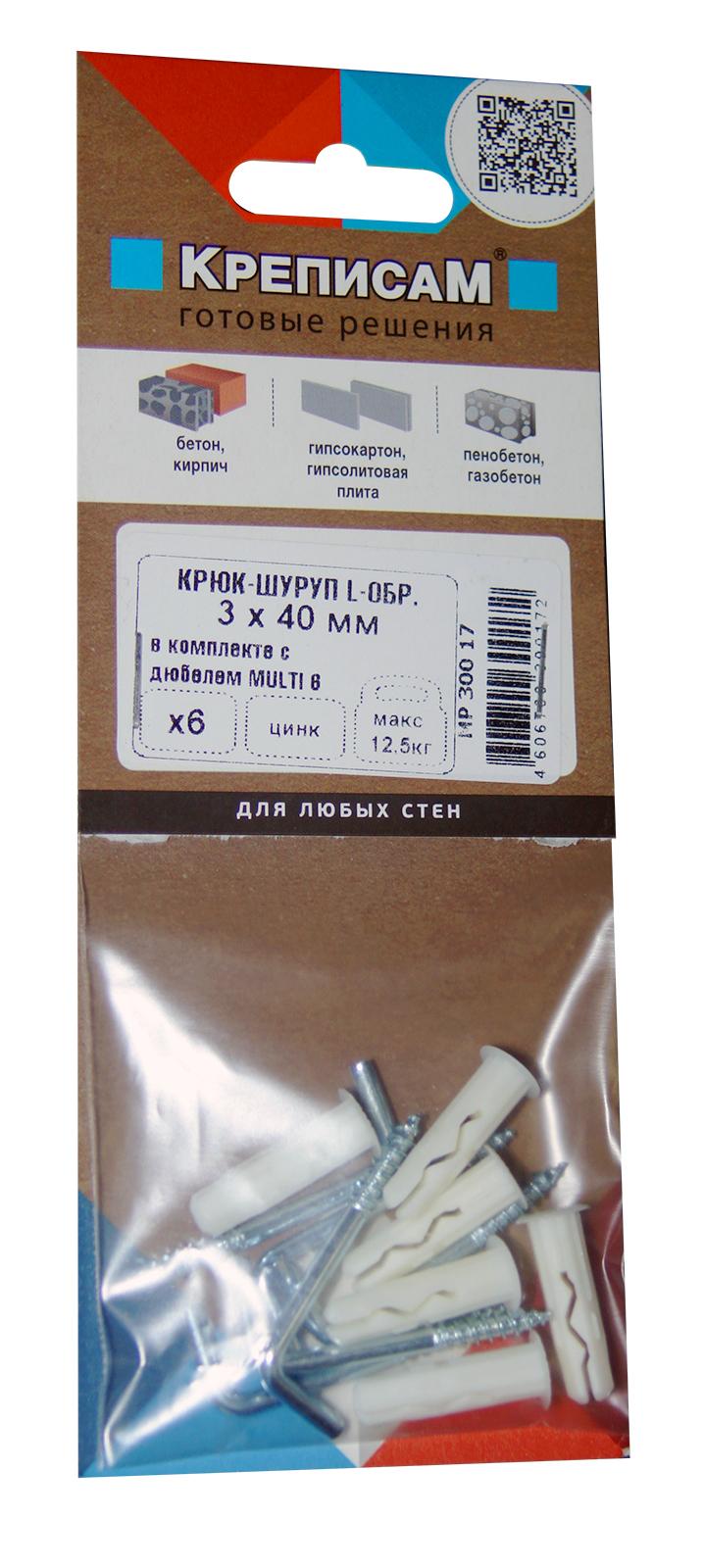 Набор КРЕПИСАМ Mp 306 17