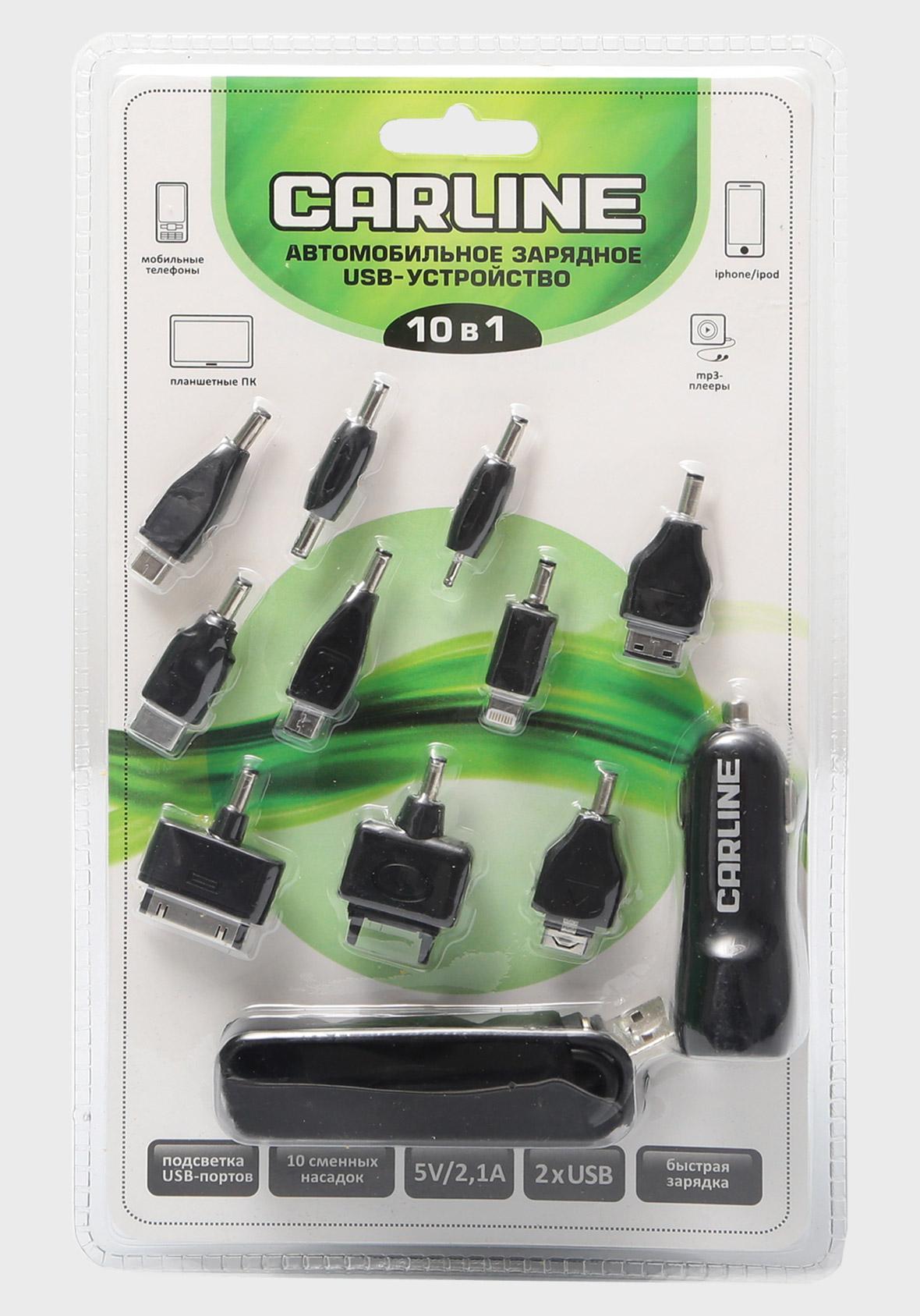 Адаптер (переходник) Carline Ch-10-1b
