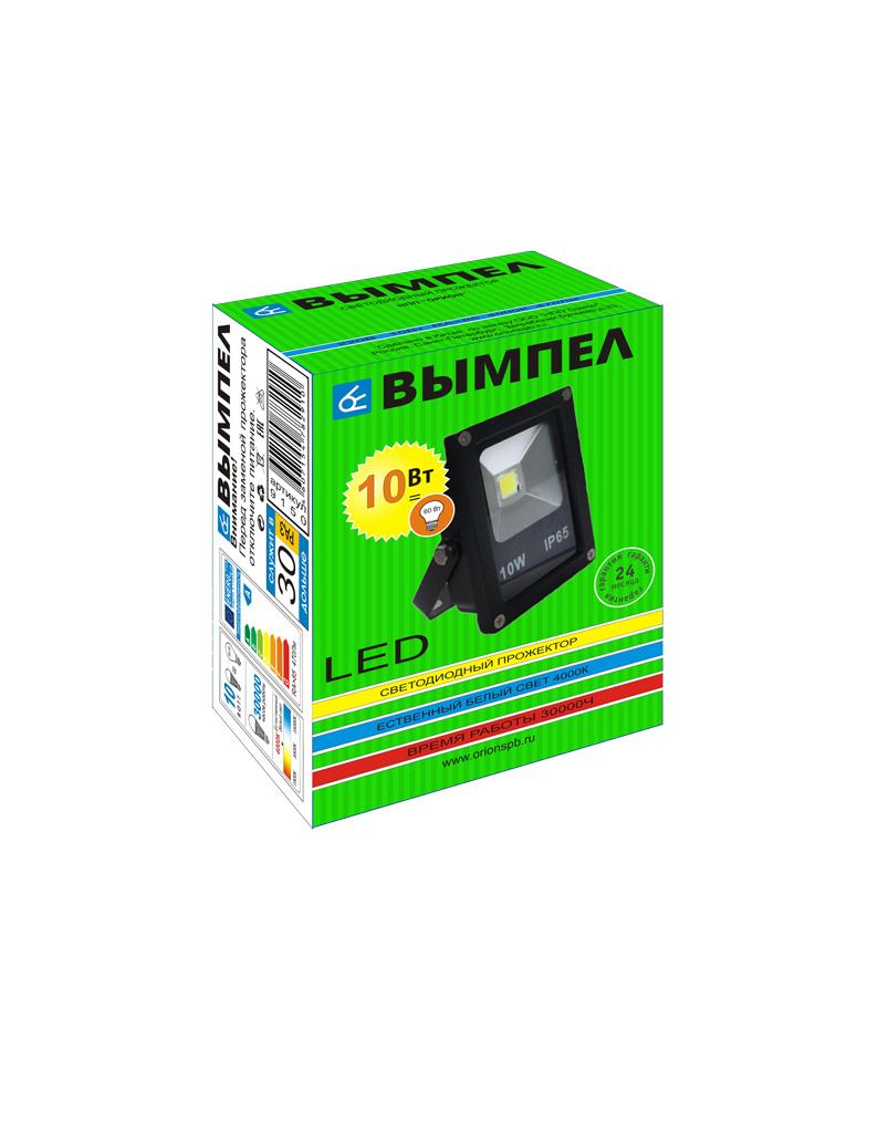 Прожектор светодиодный ОРИОН 9150