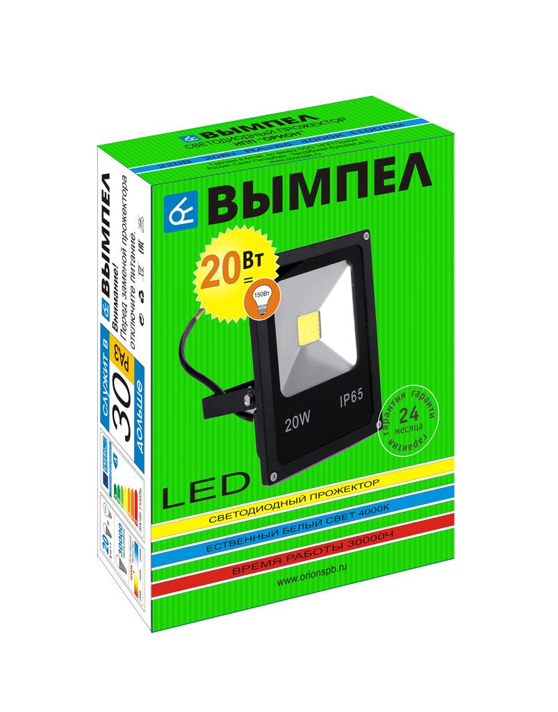 Прожектор светодиодный ОРИОН 9152