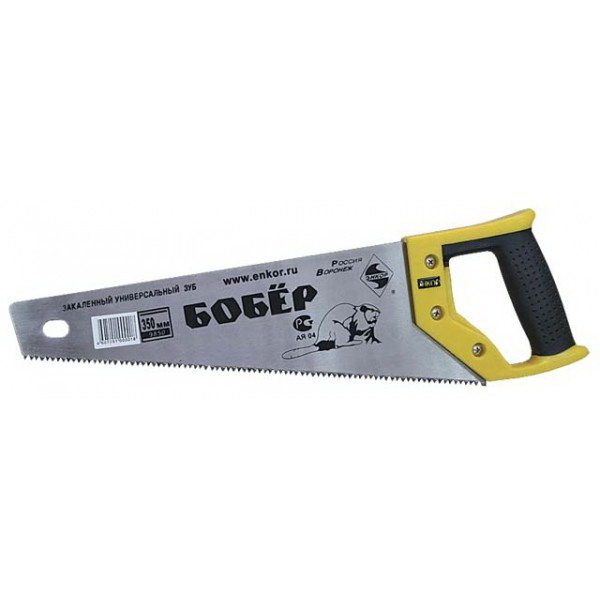 Ножовка ЭНКОР 9857