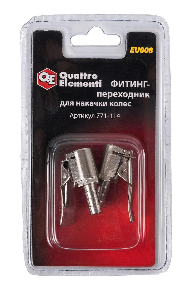 Фитинг Quattro elementi 771-114