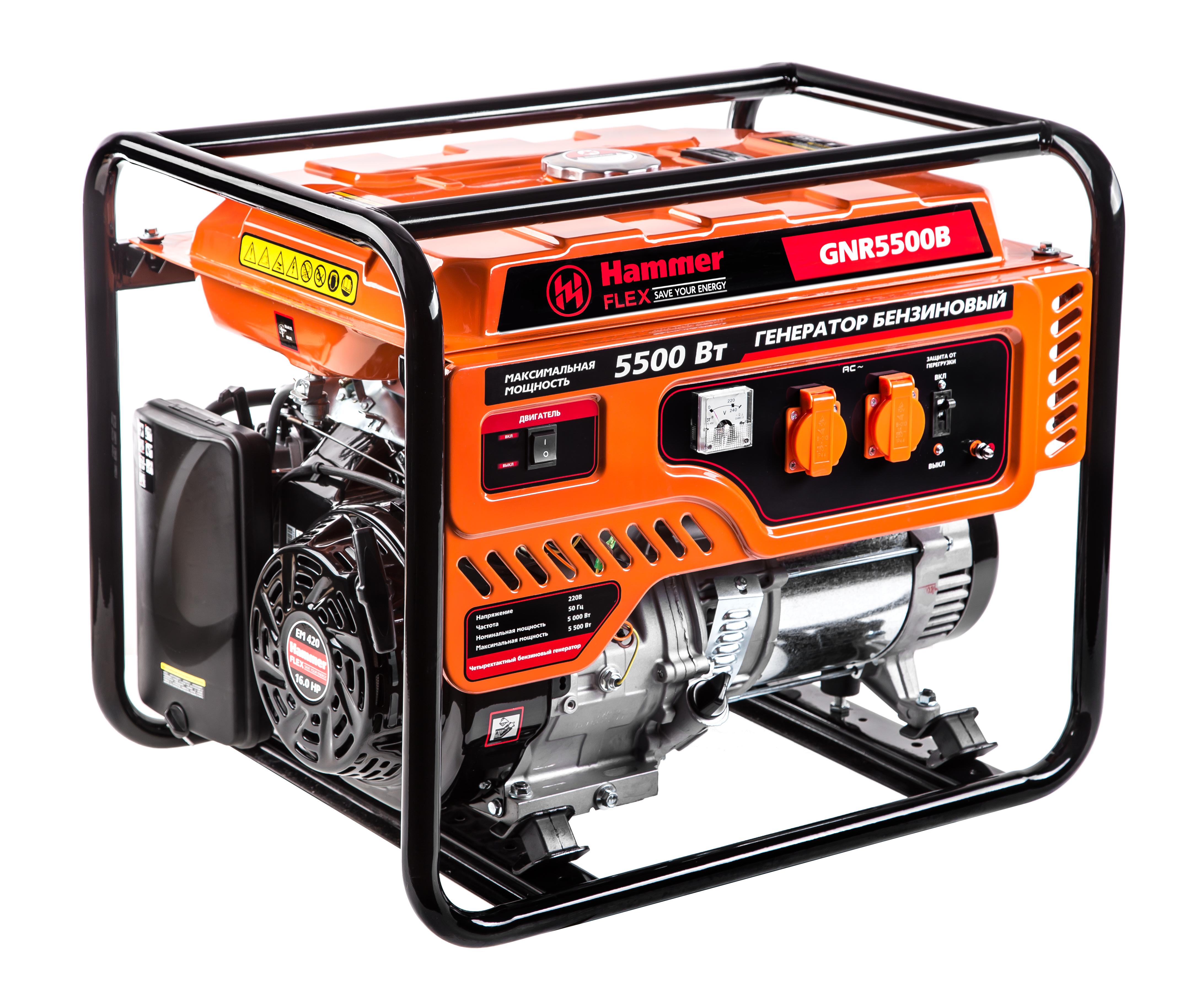 Бензиновый генератор Hammer Gnr5500b
