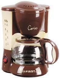 Кофеварка First Fa-5458 brown