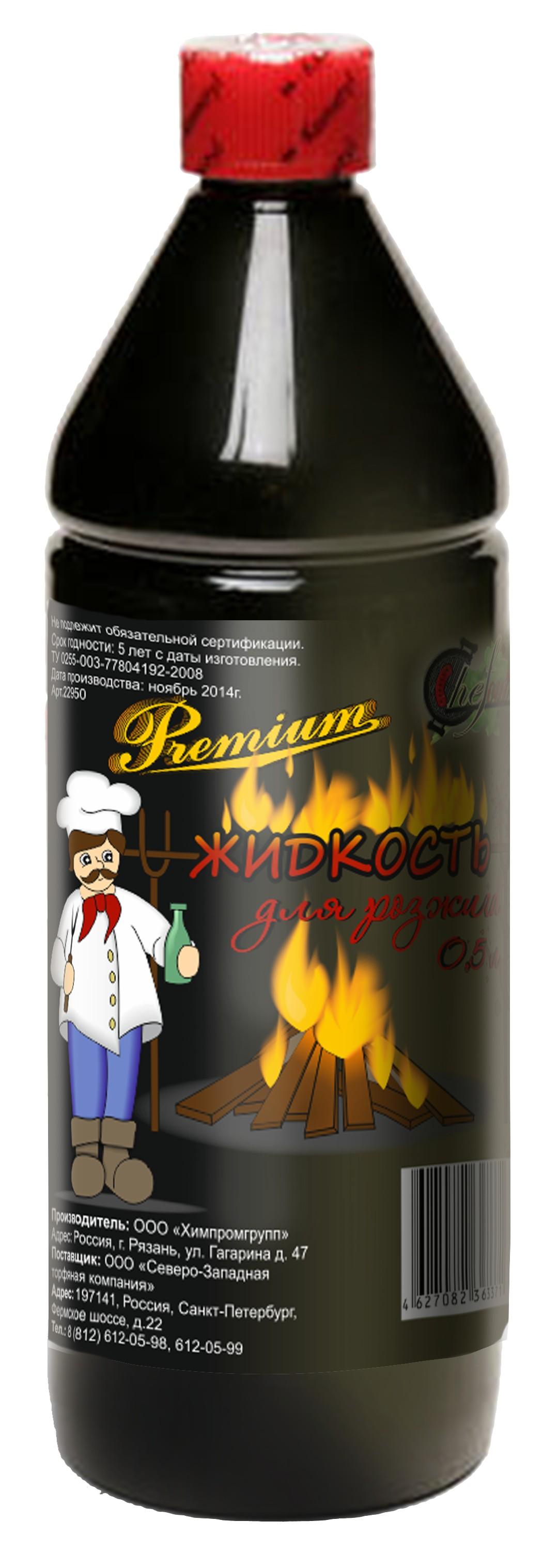 Жидкость Chefout 22950