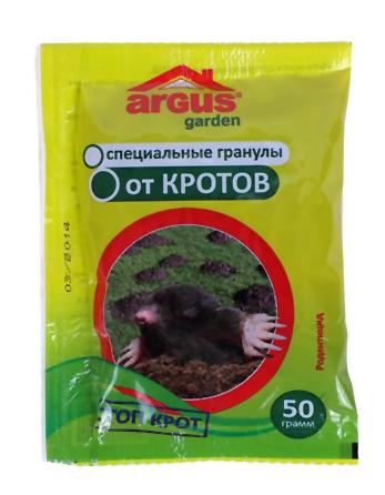 Гранулы Argus СЗ.030008 от кротов 50гр пакет