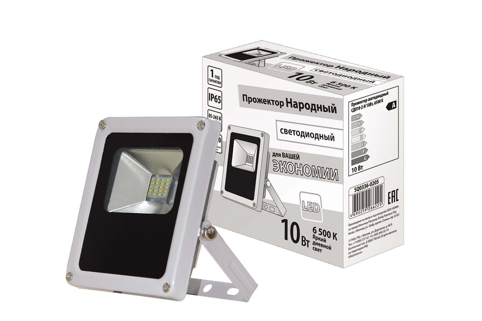 Прожектор светодиодный ТДМ Sq0336-0205
