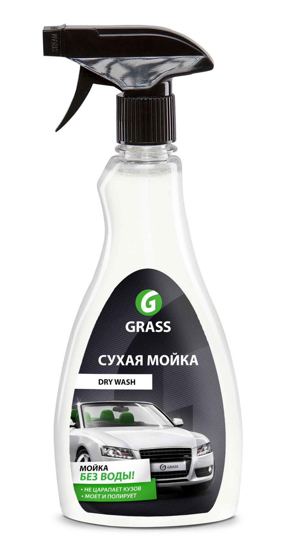 Полироль Grass 211605 dry wash