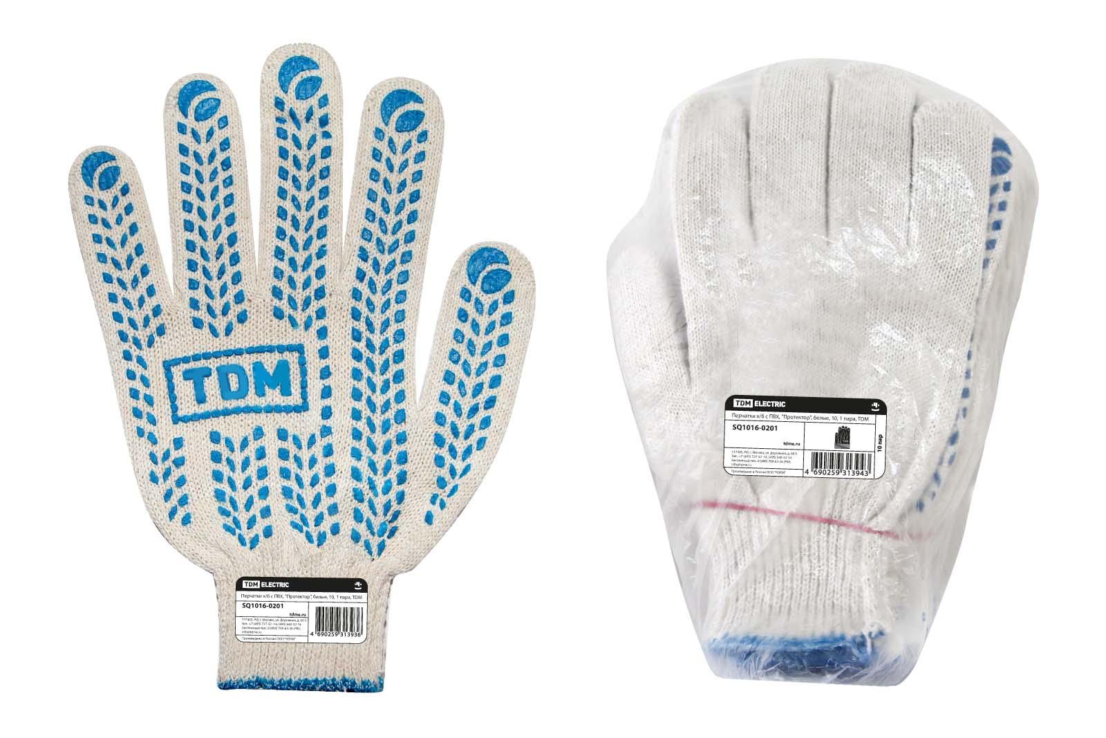 Перчатки обливные ТДМ Sq1016-0201