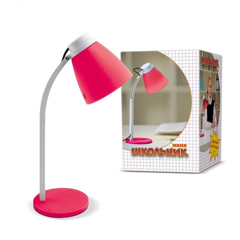 Лампа настольная ШКОЛЬНИК S-160 розовая