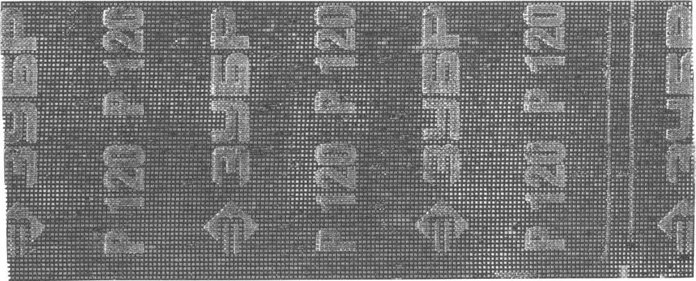 Сетка ЗУБР 35481-120
