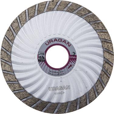 Круг алмазный URAGAN 909-12151-115