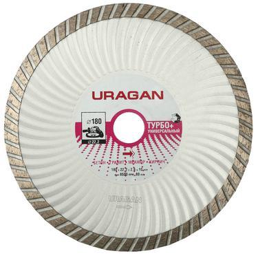 Круг алмазный URAGAN 909-12151-150