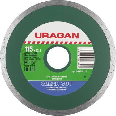Круг алмазный URAGAN 36695-230