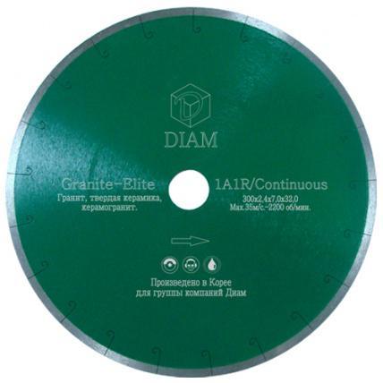 Круг алмазный DIAM Ф200x25.4мм 1A1R GRANITE-ELITE 1.6x7.5мм