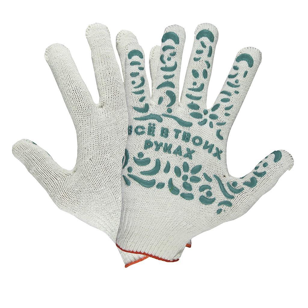 Перчатки НИЖТЕКСТИЛЬ Всё в твоих руках