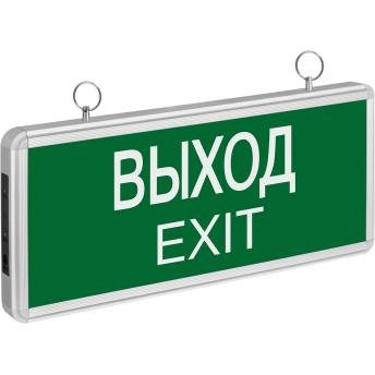 Светильник Navigator 71 355 nef-01 ВЫХОД
