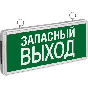 Светильник Navigator 71 356 nef-02 ЗАПАСНЫЙ ВЫХОД