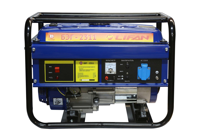 Бензиновый генератор КАЛИБР БЭГ-2311 lifan