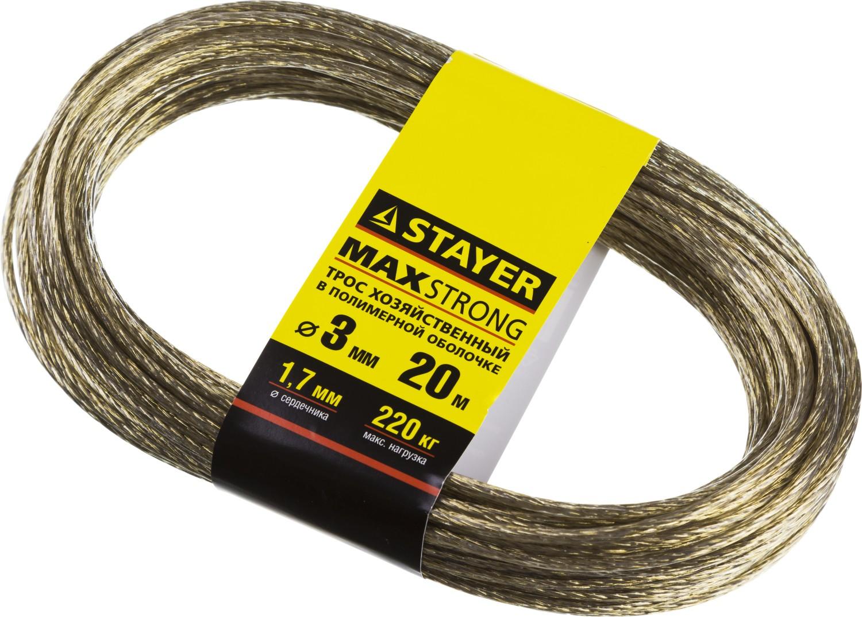 Трос Stayer 50145-3