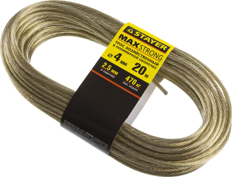 Трос Stayer 50145-4