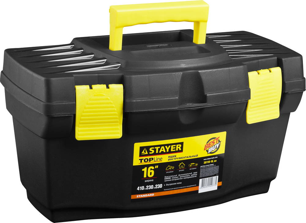 Ящик Stayer 38110-16_z02