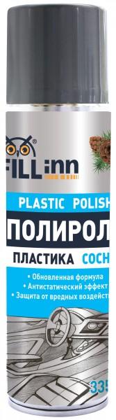 Полироль Fill inn Fl011