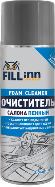 Очиститель Fill inn Fl052