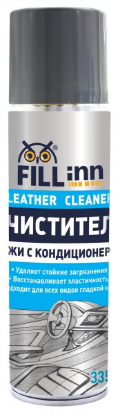 Очиститель Fill inn Fl055