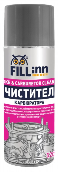 Очиститель Fill inn Fl056