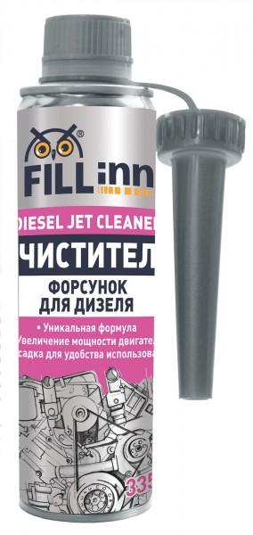 Очиститель Fill inn Fl059