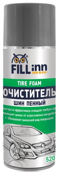 Очиститель Fill inn Fl063