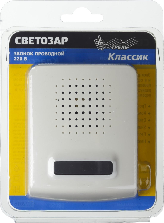 Звонок СВЕТОЗАР 58055