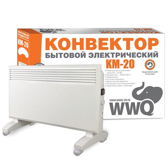 Конвектор Wwq Km-20