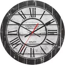 Часы настенные Apeyron AС 1608510