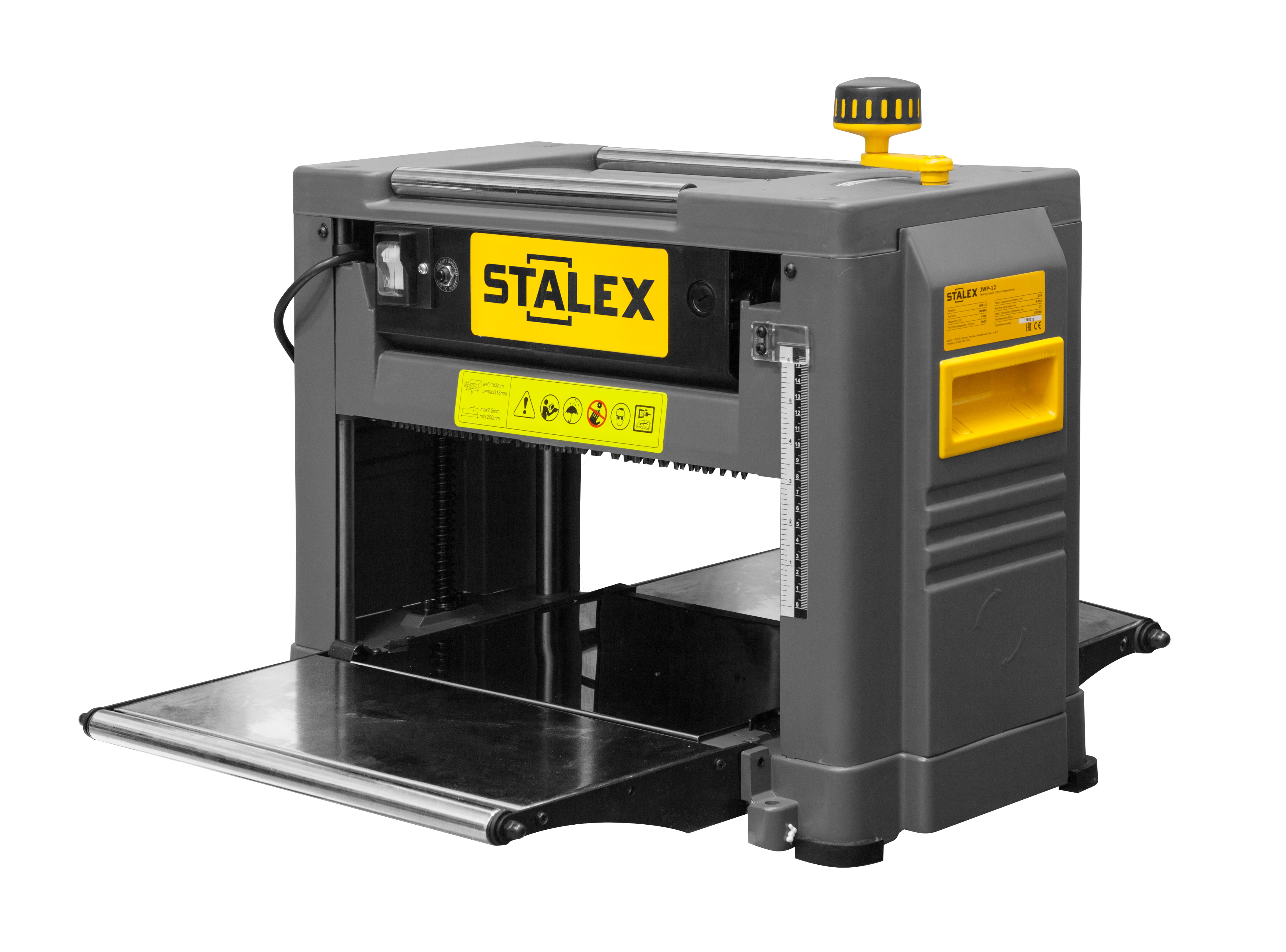 Станок рейсмусовый Stalex Stalex jwp-12