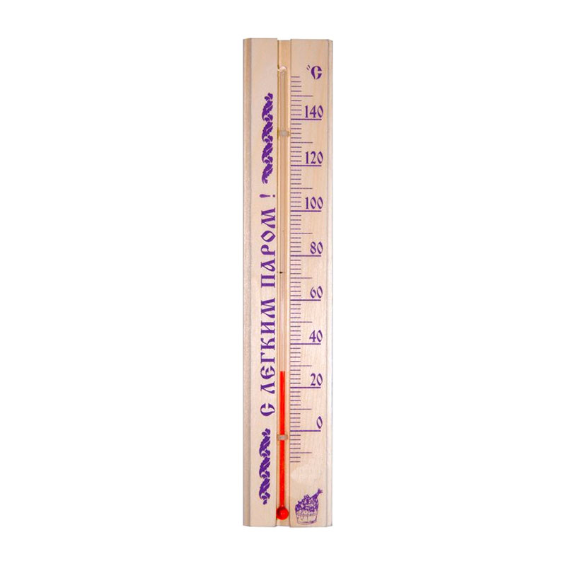 Термометр Nn ink. ТБС-41