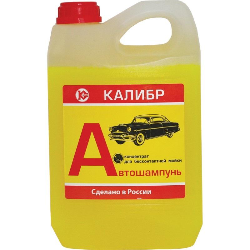 Автошампунь КАЛИБР 48484