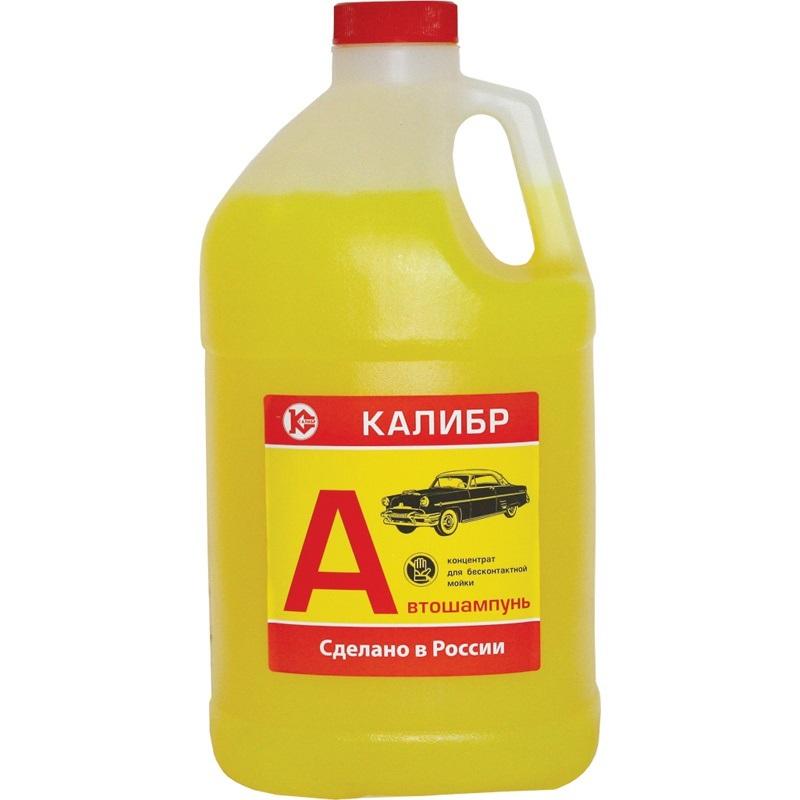 Автошампунь КАЛИБР 48485