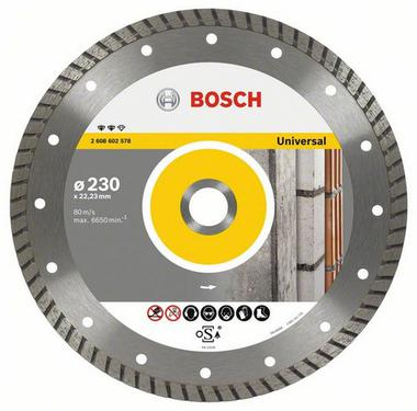 Круг алмазный BOSCH Expert for Universal Turbo  230 Х 22 турбо