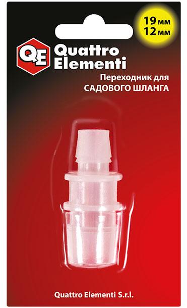 Соединитель для шлангов (переходник) Quattro elementi соединитель шлангов 19-12 мм, полипропилен