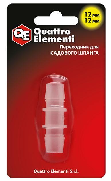 Переходник Quattro elementi соединитель шлангов 12-12 мм, полипропилен